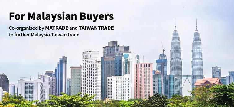 Co-organized by MATRADE and TAIWANTRADE to further Malaysia-Taiwantrade