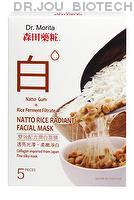 Natto Rice Radiant Facial Mask