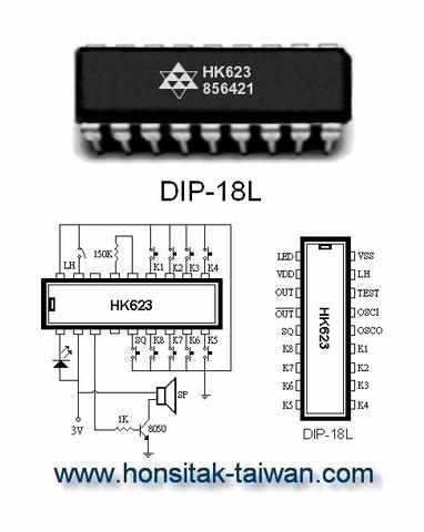 8 Electrical Sounds IC HK623, DIP-16