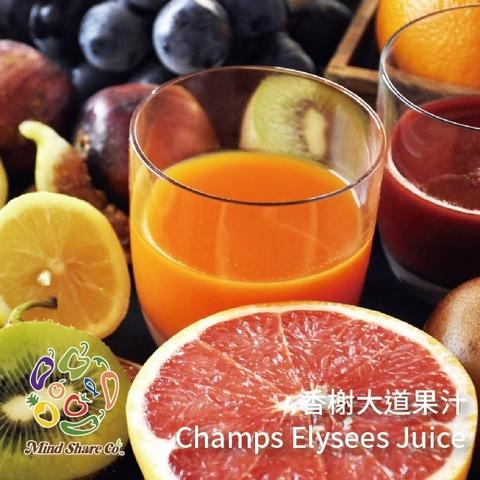 Champs Elysees Juice