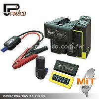 12V/24V Multi-Function Powerful Power Bank Car Emergency Jump Start