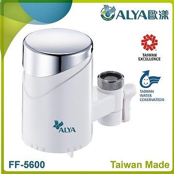 Home use Tap Faucet Water Filter
