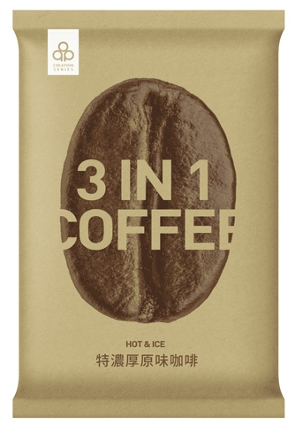 Coffee 3 in 1