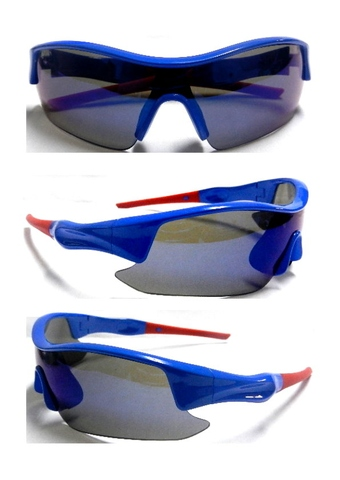 bike glasses