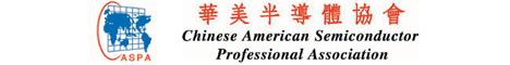 The Chinese American Semiconductor Professional Association (CASPA)