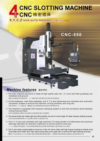 4 Axis CNC Slotting Machine (CNC-550)