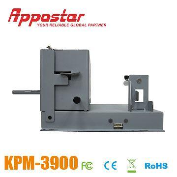 Appostar Printer Module KPM3900 Side View