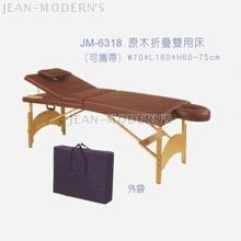 Salon Beauty Facial & Massage Bed, Portable Massage Bed