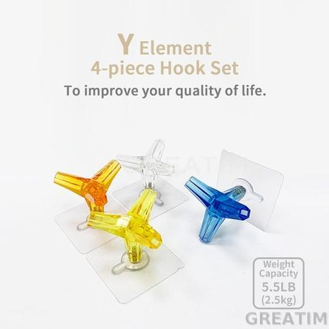 Y ELEMENT TOWEL HOOK SET