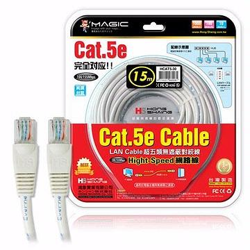 Magic CAT.5e Network Cable-30M