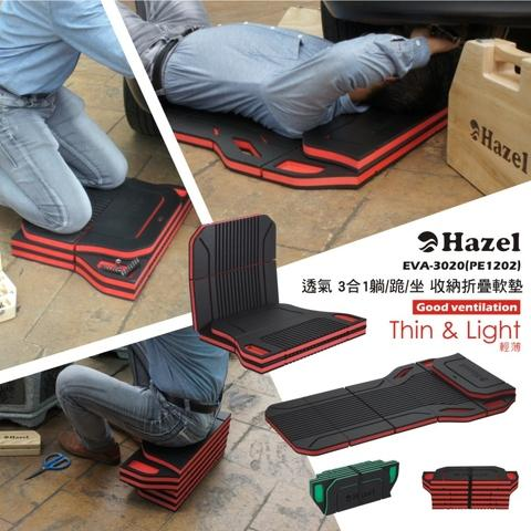 3 function in 1 foldable pad - lying kneeling, and sitting.