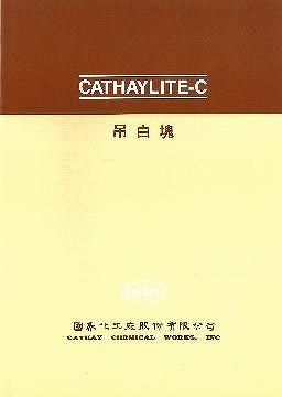 sodium formaldehyde sulfoxylate manufacturers(taiwan)