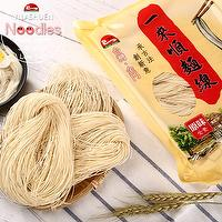Thin Noodles-5 bundles-normal