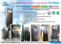 Home-used heat pump water heaters