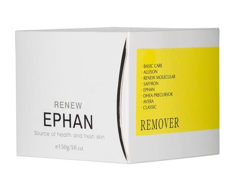 Perfect makeup remover cream 100g