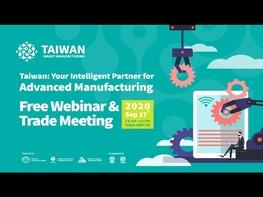 #Livestream Product Launch of Taiwan Smart Machinery Solutions Topic : TAIWAN-Your Intelligent Partner For Advanced Manufacturing Date : Thursday , Sep 17th ,2020 Time : 15:00-16:00 Taipei Times (GMT+8) Website : https://twmt.taiwantrade.com/mp/taiwan-machinery-free-webinar-8 Presenters: #AccutexTechnologies - Leading in Wire Cut EDM machines. #DaJieElectricity - Professional manufacturer of Heating Forming and Welding Machines. #PalmaryMachinery - Professional Grinding Machine manufacturer. #TailiftGroup - The specialist of Laser Cutting Equipment and Sheet Metal Machinery. #LLMachinery - One of the most reputable Heavy-Duty CNC Lathes manufacturer Fill up the questionnaire to get webinar powerpoints and product references: https://taitra.surveycake.biz/s/ZbG6K #WireCutEDMmachine #HeatingFormingandWeldingMachine #GrindingMachine #LaserCuttingEquipment #SheetMetalMachinery #CNC #Lathes To know more about #Taiwan Smart Machinery ►Official website│https://twmt.taiwantrade.com/ ►Facebook│https://www.facebook.com/twmachinetools/ ►YouTube│https://www.youtube.com/channel/UCY3eybWI_CAh679PejE1pug ►Twitter│https://twitter.com/TWMachineTools
