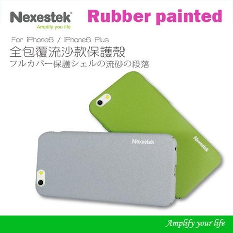 Rubber mobile case high quality