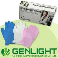 White Nitrile Medical Exam Gloves