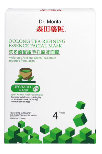 Oolong Tea Refining Essence Facial Mask