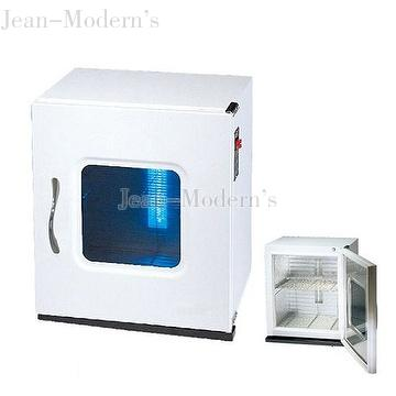 UV Sterilizing Thermo Cabinet
