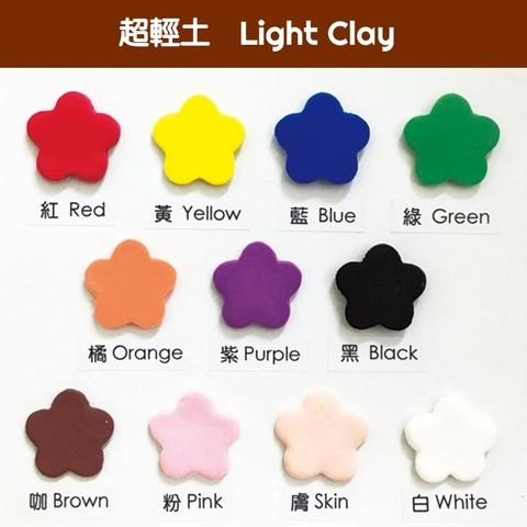 Light weight modeling air dry clay (50g), Jumping clay