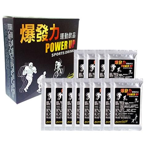 Power Up sports drink-energy drink
