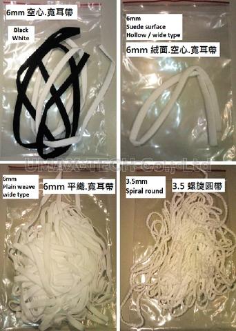 Medical mask elastic bands