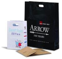 Paper bags, carrier bags, shopping bags, bags, gift bag, packing bag