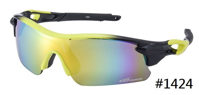 colorful sport sunglasses