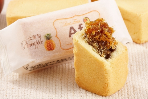 Pineapple Cake,agricultural foods baked good filling,