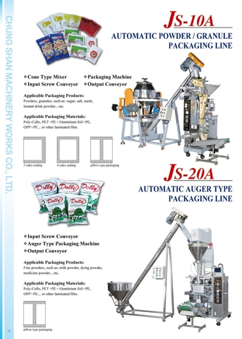 Automatic Packaging Machine & Processing Line