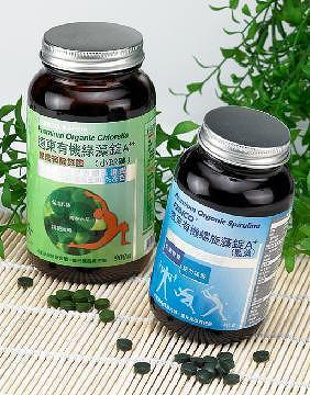 Taiwan spirulina