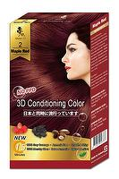Hair Dye Color-3D Conditioning Color -Red