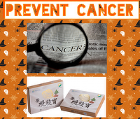 Natural Nutrition Supplements for Cancer Prevention