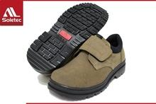 E Class - Velcro (E1016) - Safety Shoes
