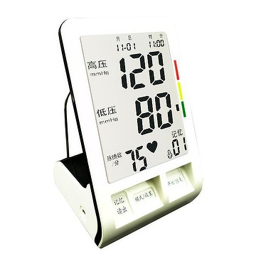 Arm Type Blood Pressure Monitor with Talking