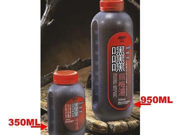 Black Fungus Smoked Plum Juice Made In Taiwan