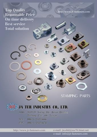 Stamping parts,Steel parts