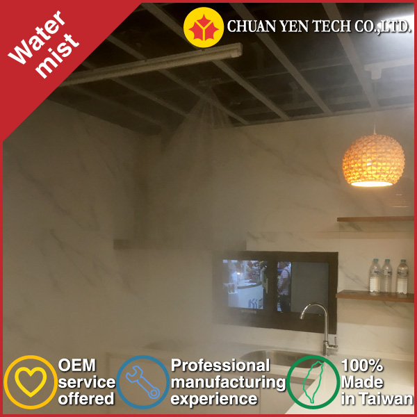 Taiwan new invention mini water mist fire protection system