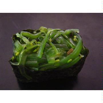 Seasoned Seaweed