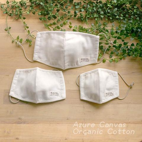 100 % Organic Gauze Cotton Toddler Kids /Baby Mask