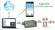 LineATA - LINE gateway for PBX or Phone
