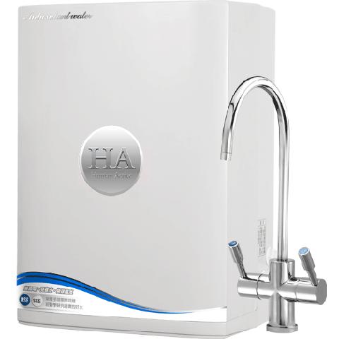HA Antioxidant Water Filtration System