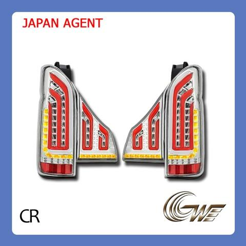 TOYOTA HIACE 4PCS LED Tail Lamp
