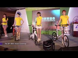 Taipei Cycle is considered the second biggest cycling related trade show in the world. The annual event is held on March 2-5, 2016 in Taipei Nangang Exhibition Centre and TWTC Hall 1, attracting 1,112 exhibitors and 41,621 visitors.