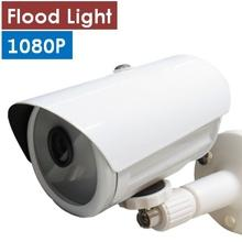 1080P Floodlight AHD Camera