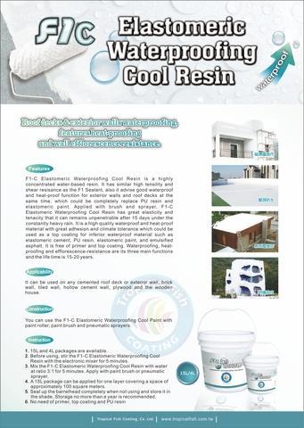 F1-C Elastomeric Waterproofing Cool Resin