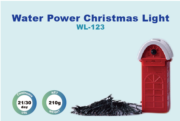 Water Power Deco / Christmas Light