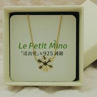 Snowflake Gold Clad Silver Dainty Necklace Gift Box