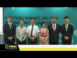 FBNC coverage on Taiwan Smart Machinery booth in 2018 MTA and exclusive interviews with industry leaders from Taiwan! Check out our Official Website: http://www.twmt.tw/ This video does not belong to Taiwan Smart Machinery. All rights reserved to FBNC